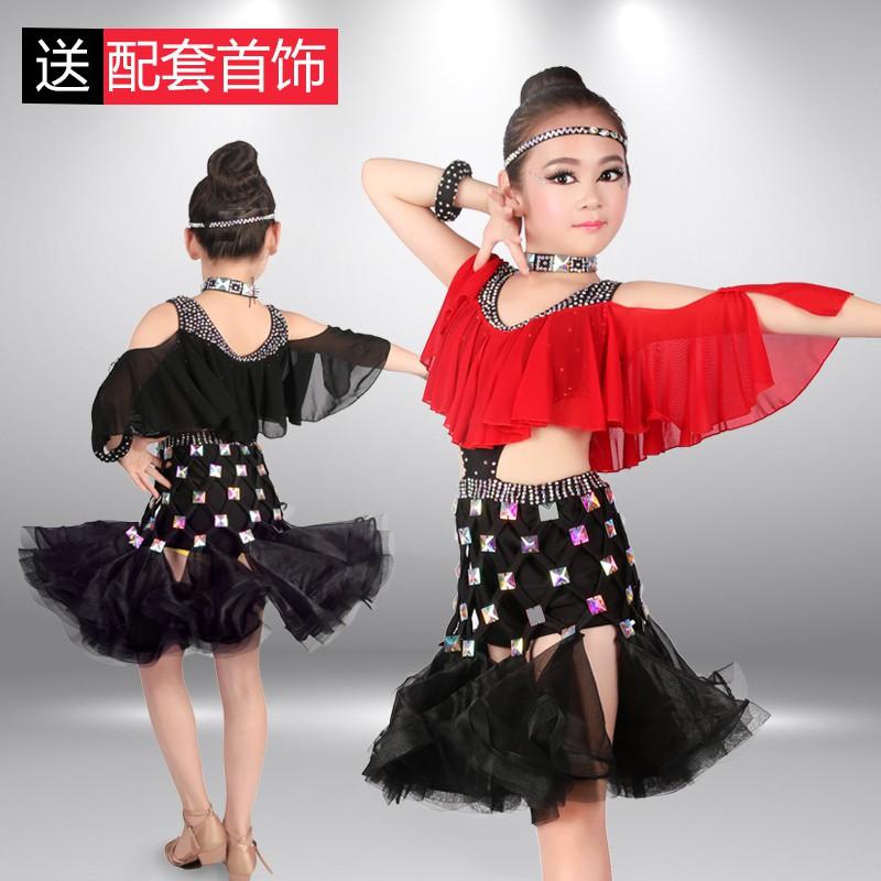 Set áo + chân váy xinh xắn biểu diễn nhảy latin cho bé