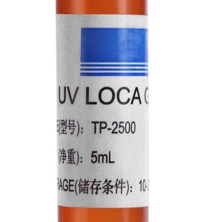 UV Glue Liquid Whitelotous TP-2500 Loca Optical Clear Adhesive UV Glue for Repair Cellphone Glass