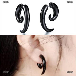 N2HAO Fashion Cool Punk Stud Earrings Rock Men Black Earrings Women PVC Anti Allergy Earrings