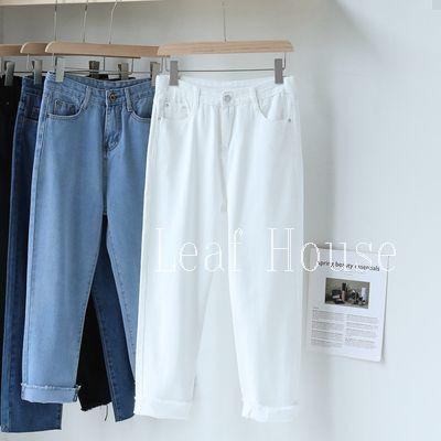 Quần Jean trắng có size