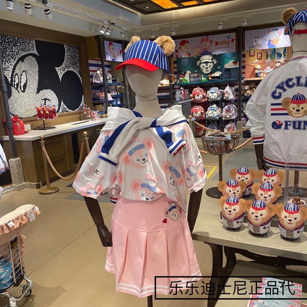 Chân Váy Hồng In Hình Hoạt Hình Disney Đáng Yêu
