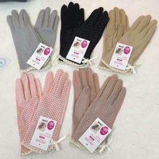 [Sỉ_lẻ] Găng tay chống nắng chống tia UV Nhật Bản