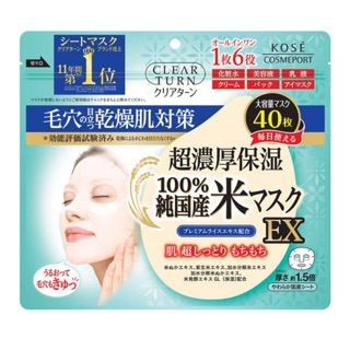 Mặt Nạ Kose Clear Turn Ultra Rich Moisturizing Rice Mask EX 40