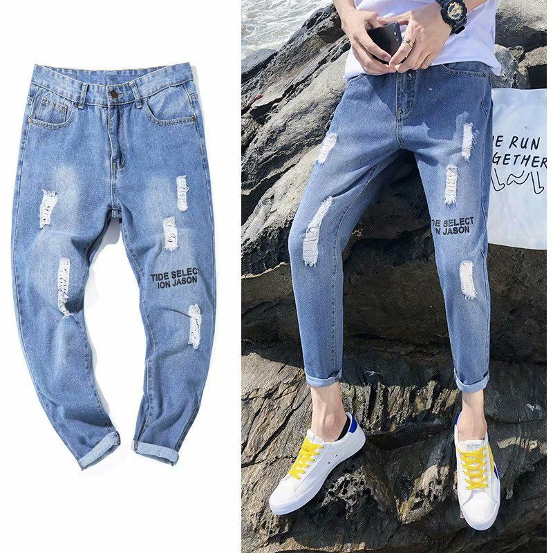 Quần Jeans Rách Phong Cách Hàn Quốc