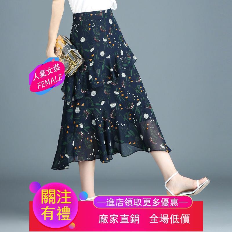 Chân Váy Dài Vải Voan In Hoa Thời Trang Xuân Hè Cho Nữ