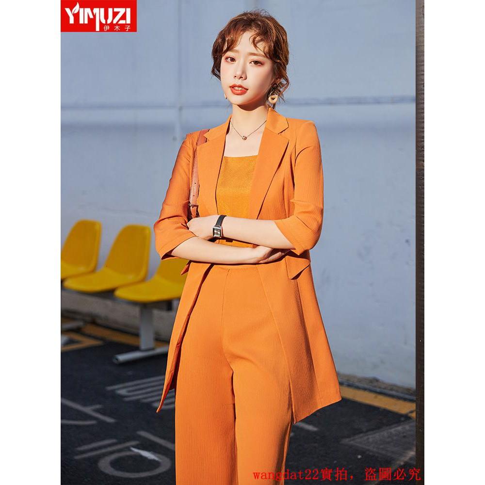 Set Áo Thun Ngắn Tay + Chân Váy Màu Hồng Thời Trang Mẫu 2020 Dành Cho Nữ