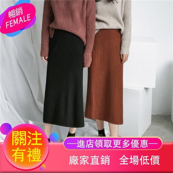 Chân Váy Chữ A Lưng Cao Xẻ Tà Phong Cách Retro Hàn Quốc