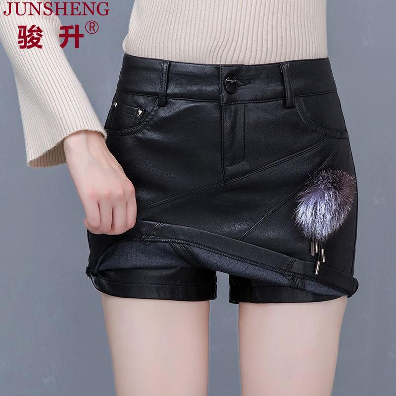 Chân Váy Ngắn Da Pu Lưng Cao Thời Trang 2020 Cho Nữ