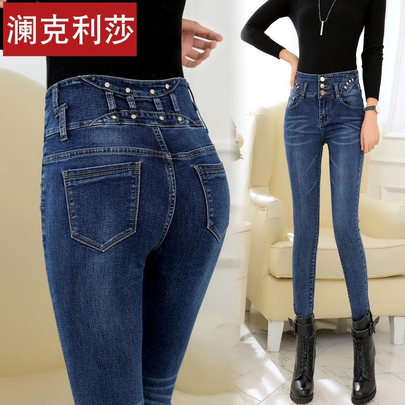 Quần jeans lưng cao ôm dáng phong cách hàn quốc dành cho nữ