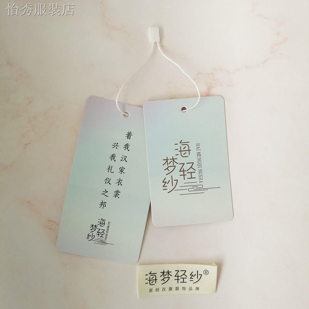 Bộ Áo Phối Bèo + Chân Váy Xinh Xắn Dành Cho Nữ