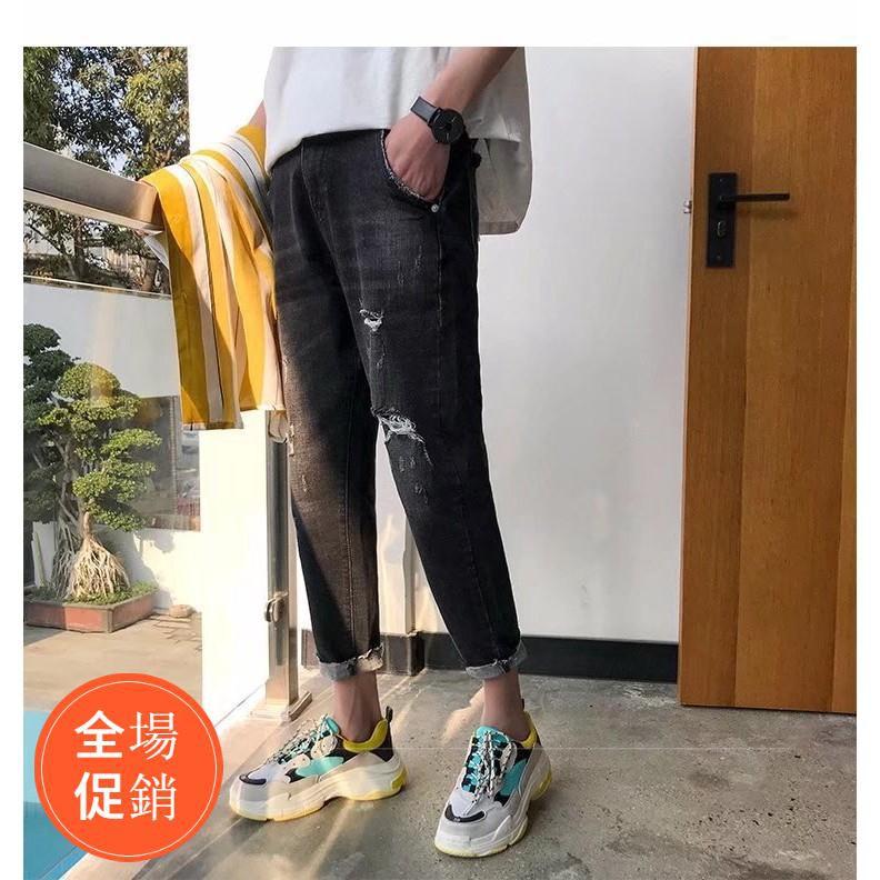 Quần Jeans Dài Phối Rách Thời Trang Cho Nam