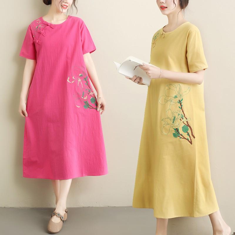 Chân Váy Chữ A Dáng Rộng Phong Cách Retro Nữ Tính
