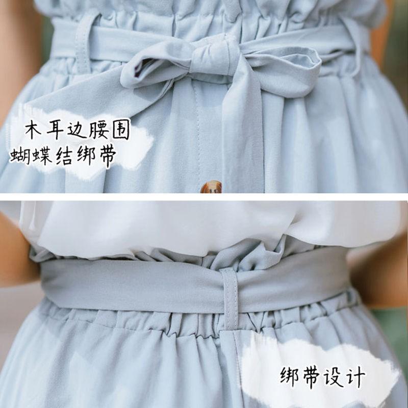 Chân Váy Chữ A Lưng Cao Thời Trang 2020 Xinh Xắn Cho Nữ