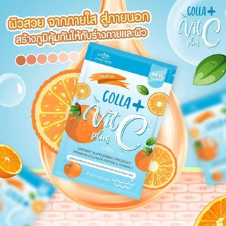 Colla Vit C Plus Thái Lan (60v)