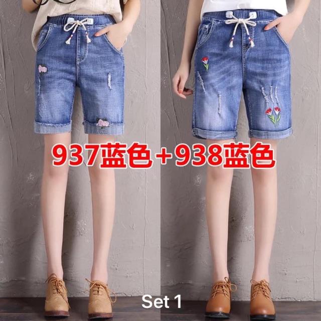 Set 2 quần jeans ngố sz 26-34