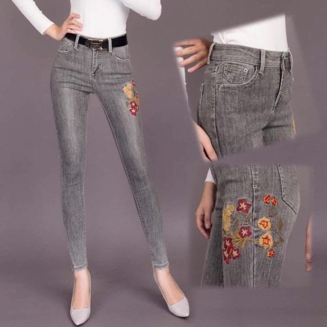 Quần Jean dài nữ cạp cao