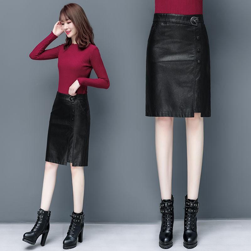Chân Váy Chữ A Lưng Cao Chất Liệu Da Pu Thời Trang Cho Nữ