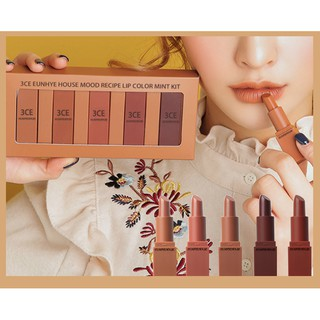 5 Colors In Set Son 3CE Mood Recipe Matte Lip Color - freeshipLULAA Official Store
