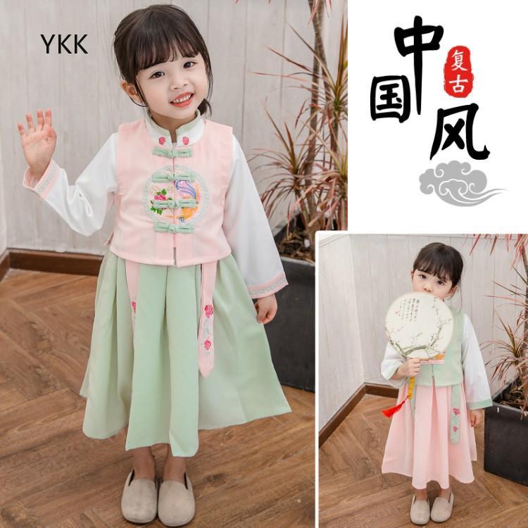 Set Áo dài tay Chân váy phong cách trung hoa dễ thương cho bé