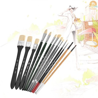 M^M COD 13pcs Paint Brush Set Watercolor Acrylic Oil Painting Brushes with Bag for Students Art Supplies