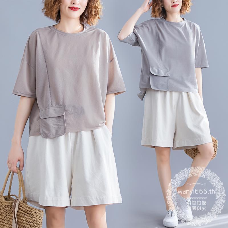 áo thun tay ngắn cổ tròn dáng rộng phong cách hàn quốc