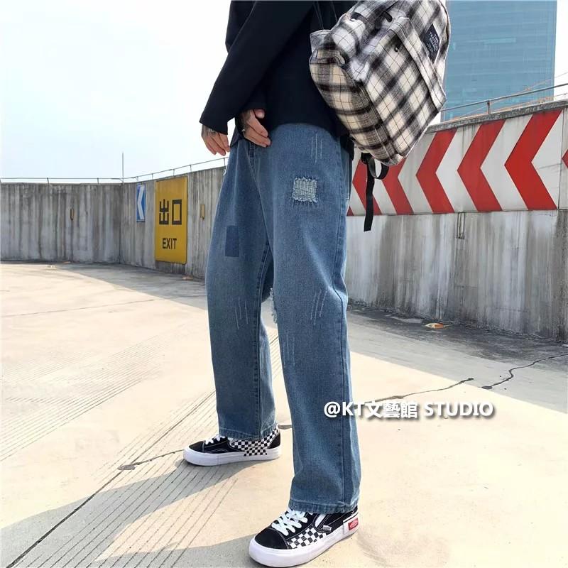 Quần Jean Rách Gối Phong Cách Nhật Bản Size S-2xl