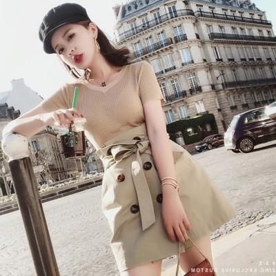 Bộ Áo Sweater Cổ Chữ V + Chân Váy Lưng Cao Xinh Xắn Dành Cho Nữ