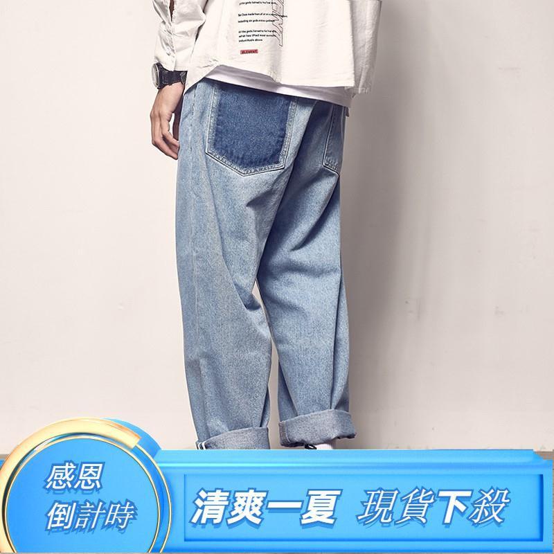 Quần Jeans Ống Rộng Phong Cách Retro Cho Nam