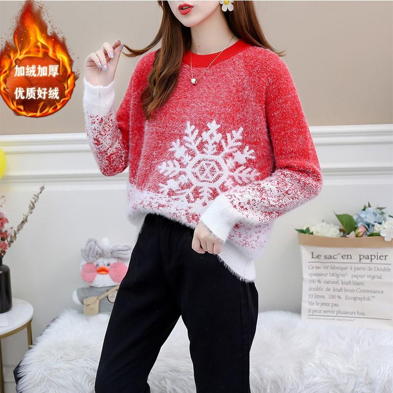 Đầm len dày dặn kèm áo khoác chủ đề Giáng sinh