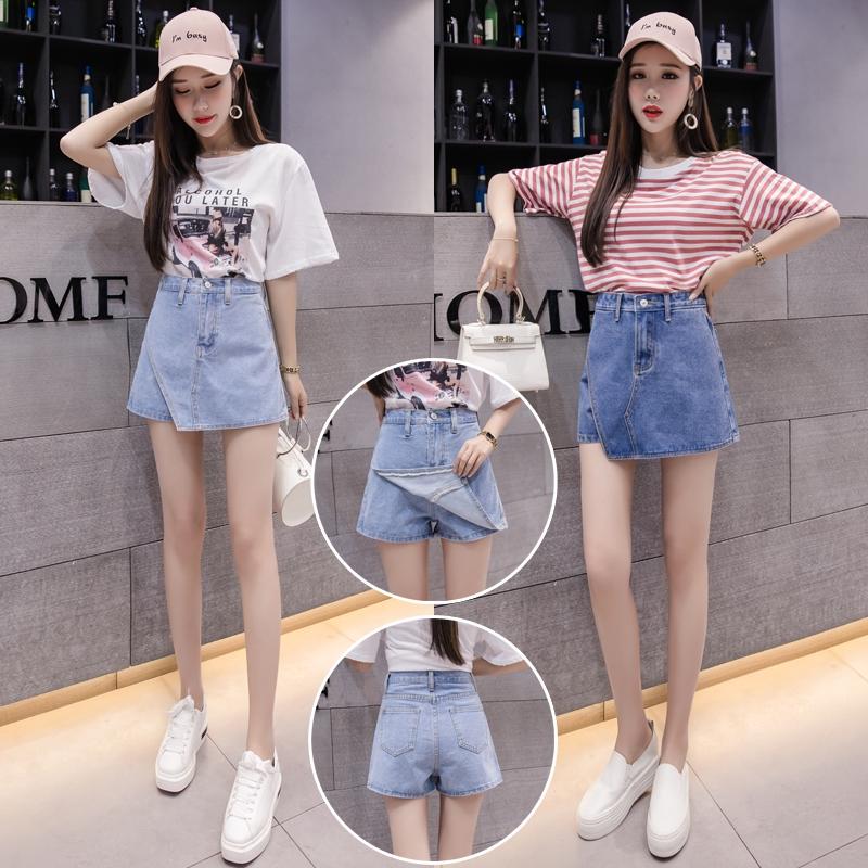 Chân Váy Denim Lưng Cao Thời Trang Hàn Quốc 2019 Cho Nữ