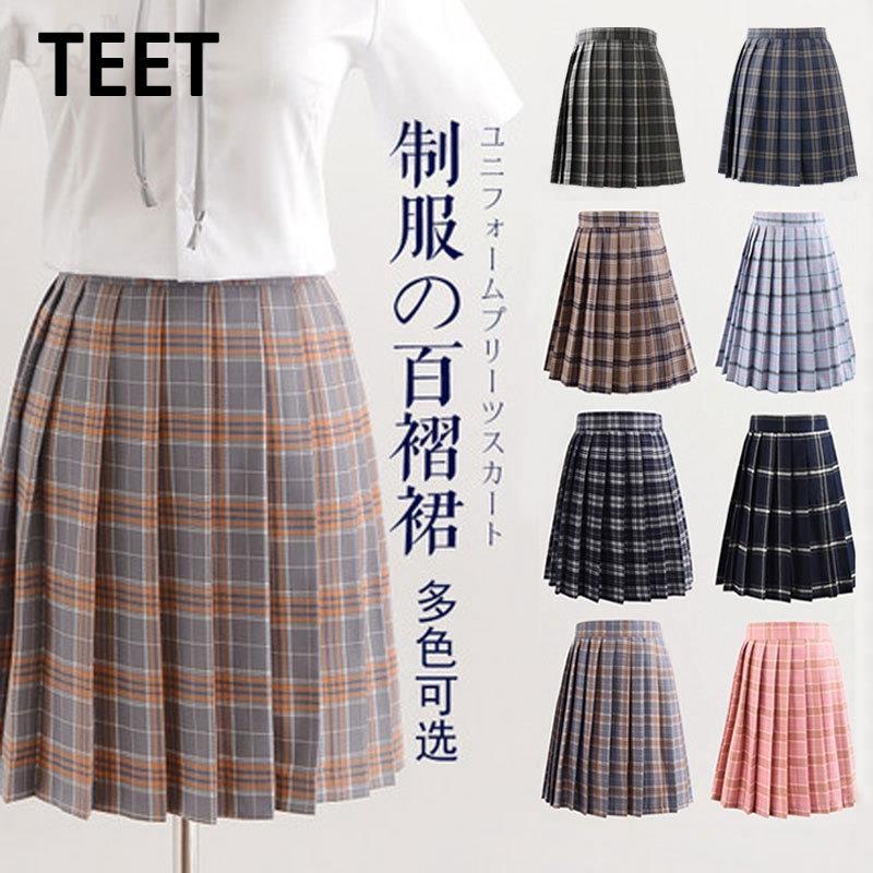 Chân Váy Caro Xếp Ly Lưng Cao Phong Cách Hàn Quốc Trẻ Trung