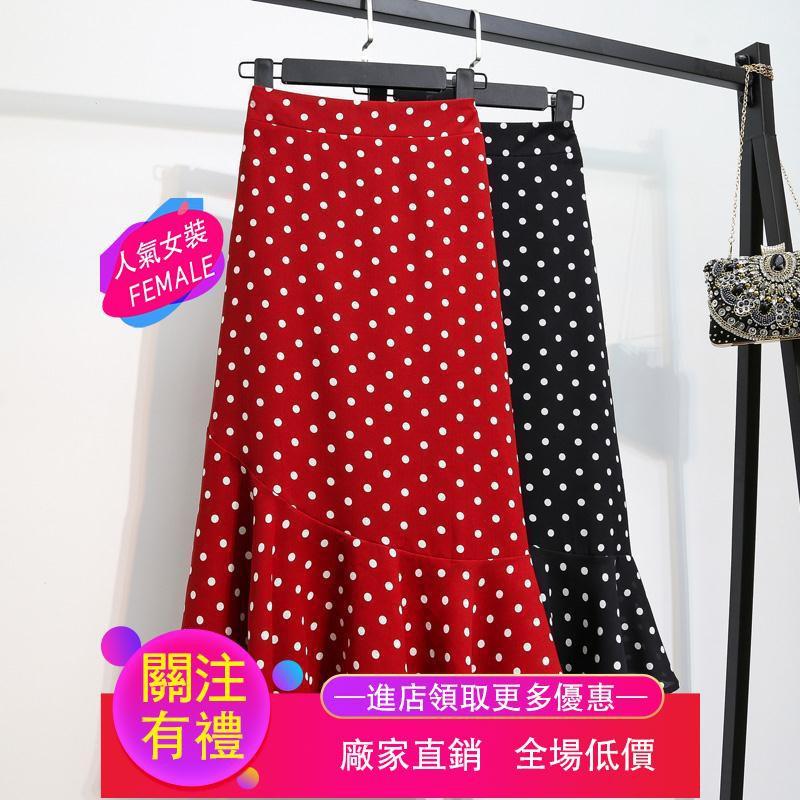 Chân Váy Đuôi Cá Dáng Rộng Chất Cotton Mềm Mại Hợp Thời Trang Cho Nữ / Dưới 200kg