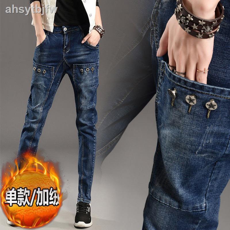 Quần Jeans Dài Ống Rộng Có Túi Thời Trang Cho Nữ