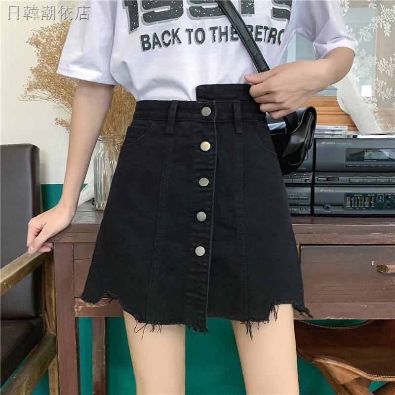 Chân Váy Denim Chữ A Thời Trang Mùa Hè 2020 Dành Cho Nữ