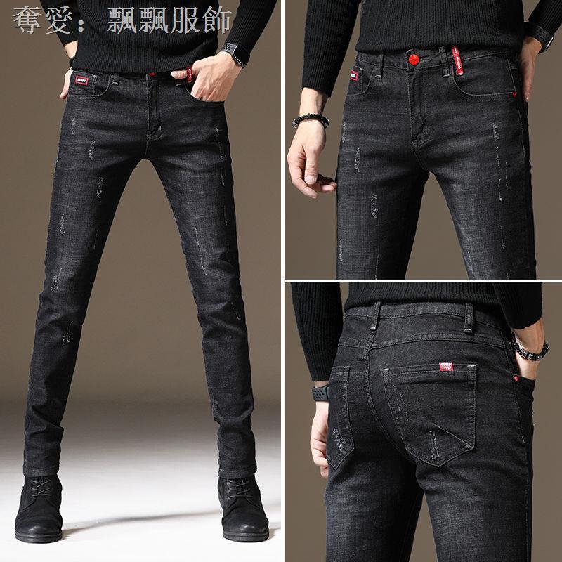 Quần Jeans Ôm Chất Liệu Co Giãn Cho Nam