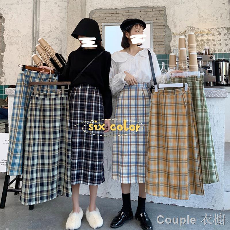 Chân Váy Dài Form Rộng Họa Tiết Sọc Caro Phong Cách Hàn Quốc