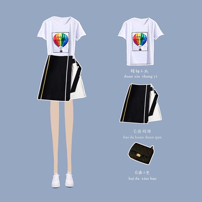 Set Áo Thun Ngắn Tay + Chân Váy Xinh Xắn Mẫu 2020 Thời Trang Dành Cho Nữ