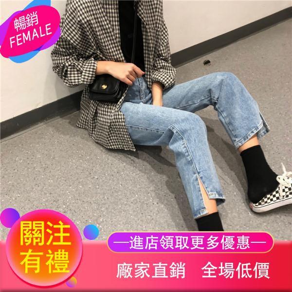 Quần Jeans Nữ Lưng Cao Xẻ Tà Thời Trang Hàn 2018