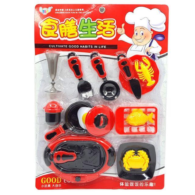 Bộ đồ chơi đầu bếp nấu ăn 15 chi tiết (389-106)