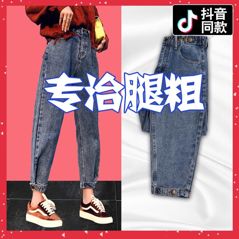 Quần Jeans Ống Rộng Lưng Cao Thời Trang Châu Âu