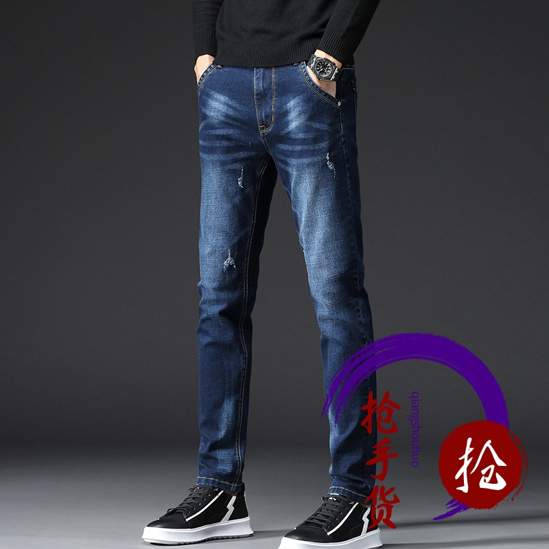 Quần Jeans Ôm Thời Trang Trẻ Trung Cho Nam