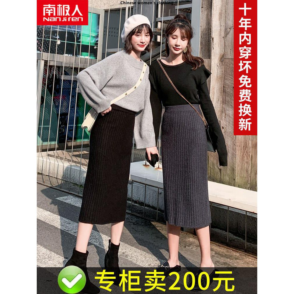 Chân váy dài màu đen thời trang nữ tính