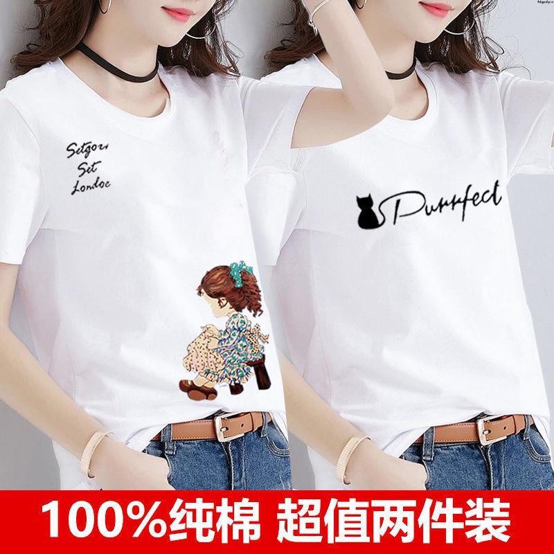Set Áo Thun Tay Ngắn + Chân Váy Thời Trang Mùa Hè Hàn Quốc Cho Nữ