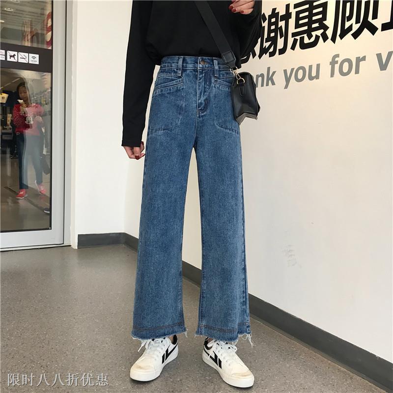 Quần jean ống rộng phong cách retro cho nữ