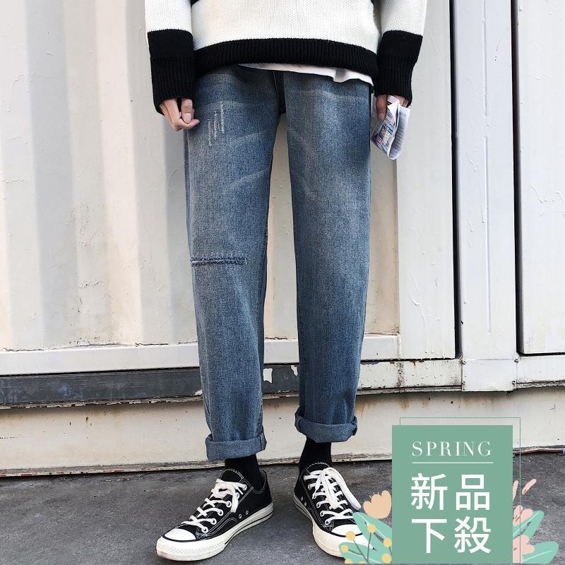 Quần Jeans Nữ 9 Tấc Lưng Cao Thời Trang Hồng Kông