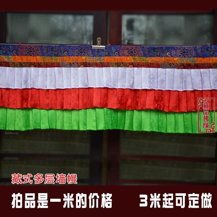Chân Váy Nhiều Tầng Phong Cách Phật Giáo Tây Tạng