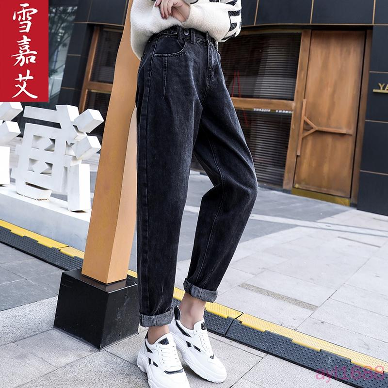 Quần Jeans Nữ Lưng Cao Thời Trang Hàn 2018