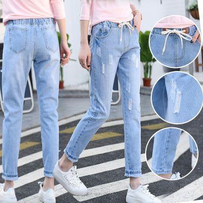 Quần Jeans Dài Rách Gối Thời Trang Dành Cho Nữ