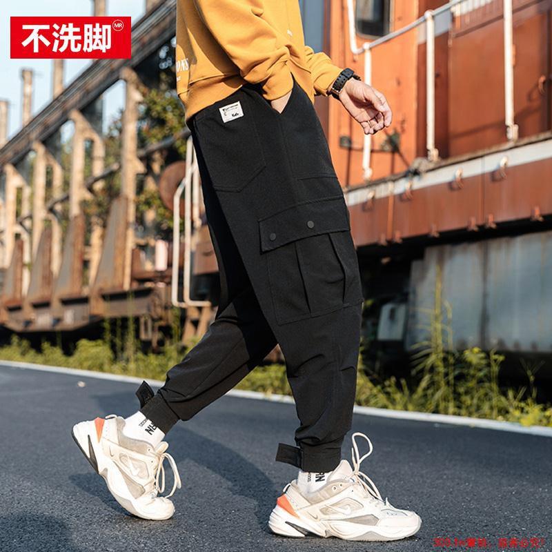 Quần Jean Phối Nhung Phong Cách Thời Trang Nhật Bản