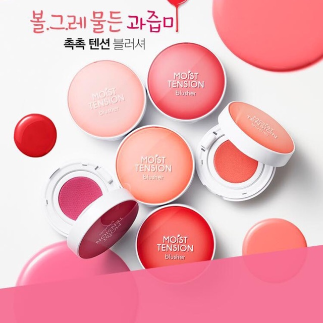 #Missha_Moist_Tension_Blusher